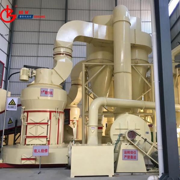 磨粉机系统